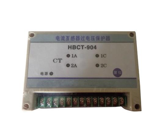 I电流互感器过电压保护器批发厂家