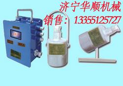 ZPG-127矿用光控自动洒水降尘装置采煤机移架喷雾