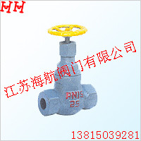 厂家-直销J11B-25、J11F-25氨用截止阀