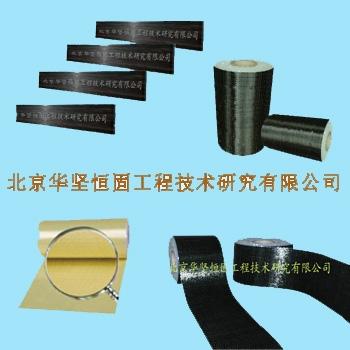 北京碳纤维布价格
