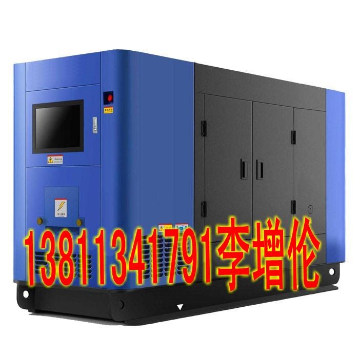 唐山发电机出租13811341791租赁
