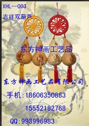 端午节挂葫芦工艺品 圣诞礼物工艺品 桃木剑葫芦工艺品