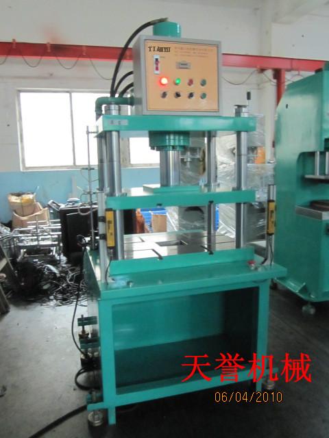 冲切设备--压铸行业专用后处理设备