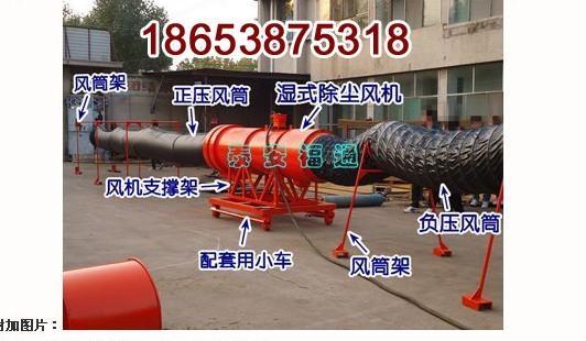 工业机械维修 30kw矿用湿式除尘风机安装图纸
