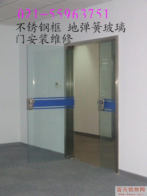 黄浦区玻璃门维修 上海更换安装地弹簧 地锁