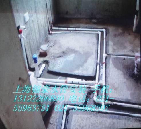上海自来水管安装 虹口区改造维修下水管