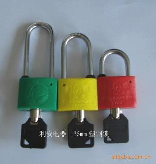 电力表箱通用锁,通开锁