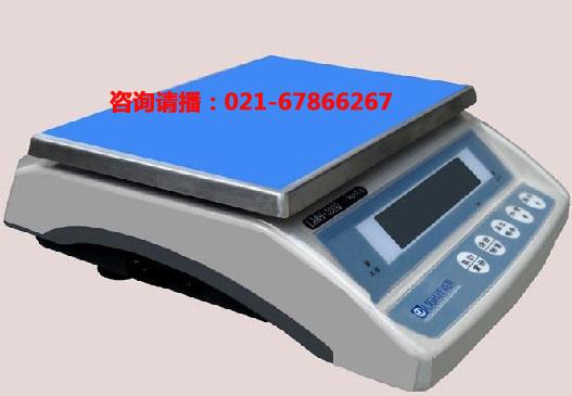 专业用心30公斤电子称—30公斤桌秤