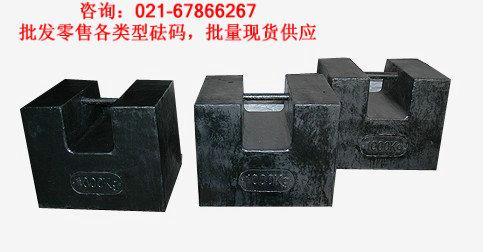 25公斤砝码与25kg铸铁砝码材质可选