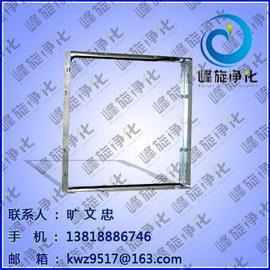过滤棉安装框架:空气净化 上海峰旋
