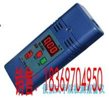 甲烷巡检报警仪 甲烷测定器CJB4型便携式甲烷报警器