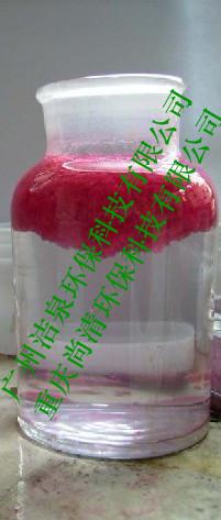 昆明喷漆房/涂装循环水处理药剂
