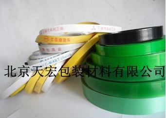 PP打包带、捆扎带、印字打包带、棉花打包带厂