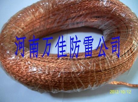 铜带编织线,河南防雷接地材料