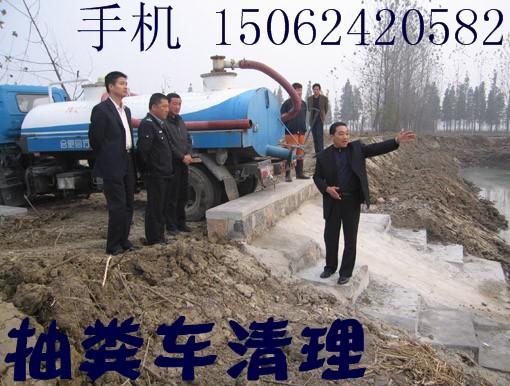 苏州污水池清理专业抽粪相城区清理污泥