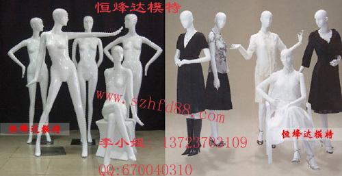 服装道具,模特衣架,模特厂