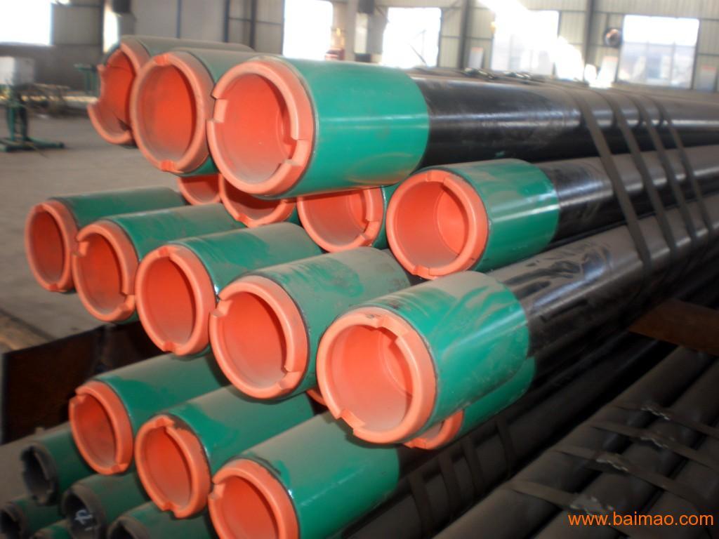 石油套管 矿用无缝钢管 现货供应