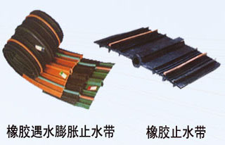 中埋式止水带,双组份聚硫密封胶,PVC塑料止水带