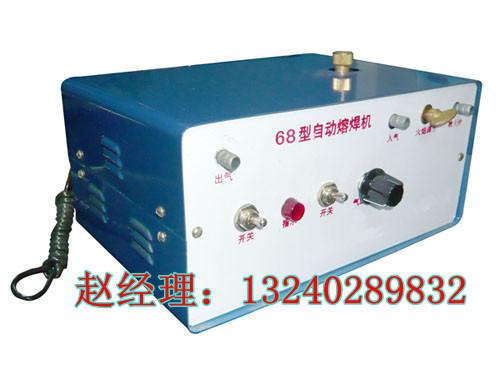 新型熔焊机,熔焊机价格,质量好的熔焊机
