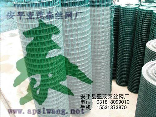 电焊网片,涂塑电焊网,pvc电焊网-亚茂泰丝网厂