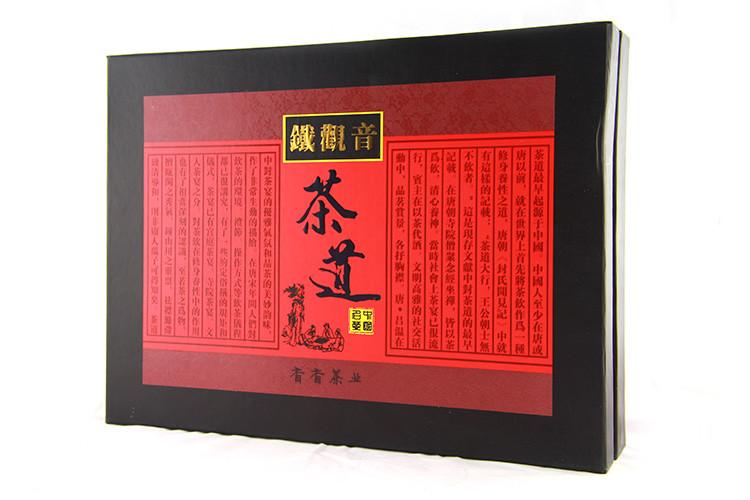 香香茶业专业提供高档有机高山生态铁观音茶叶出口_中国无污染青茶供