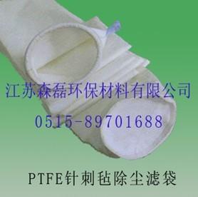 电厂专用难处理PTFE除尘布袋