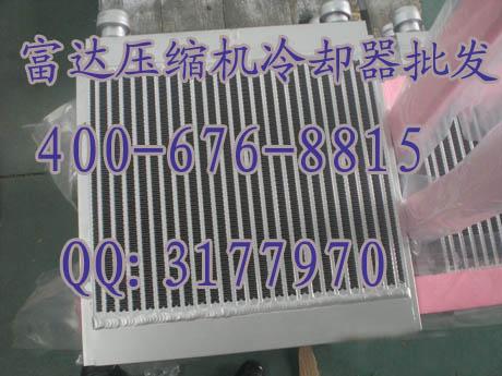 合肥正品复盛空压机散热器