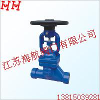 销售WJ61H-25C/16C焊接波纹管截止阀