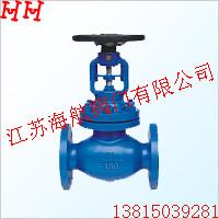 常州-WJ41H-150LB/300LB美标波纹管截止阀