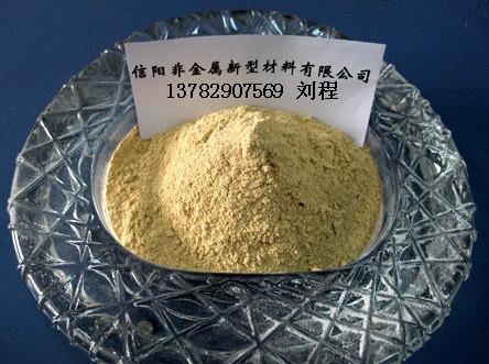 饲料添加剂沸石粉