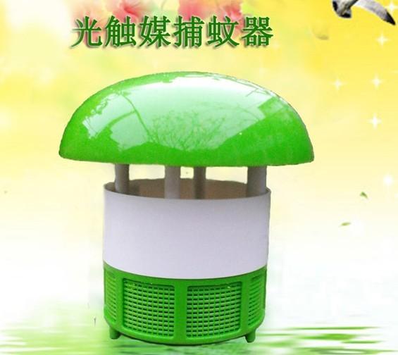 光触媒捕蚊器 灭蚊灯 电子灭蚊器 环保捕蚊灯 电驱蚊器