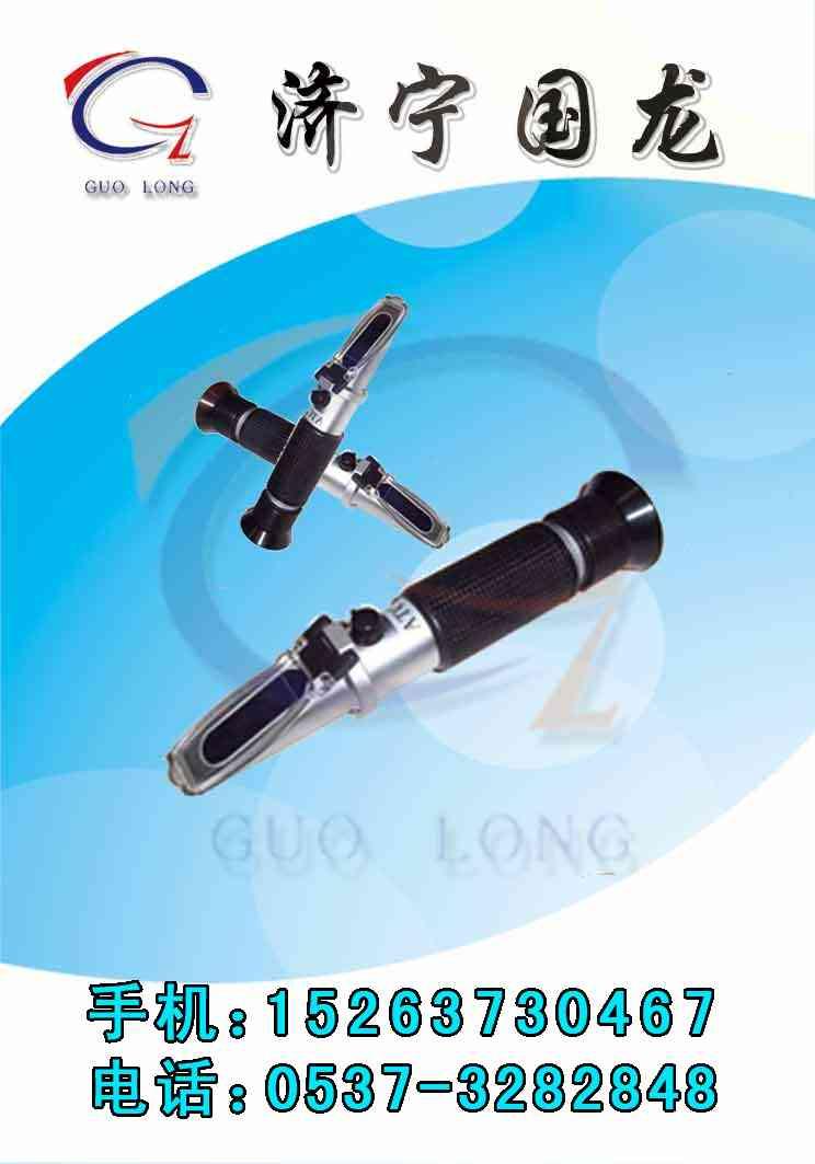 糖度折光仪 蜂蜜折光仪 HB糖度仪  测糖仪  山东测糖仪