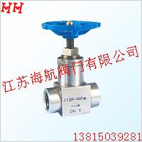 供应J13W-160P|J13W-160R型针型阀