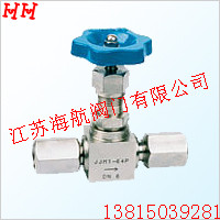 供应JJM1-160R|JJM1-320R针型阀