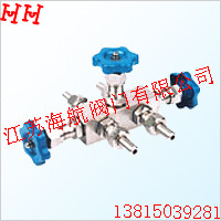 供应J23SA-160R|J23SA-320R针型阀