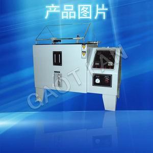 盐雾试验箱/盐水喷雾试验机