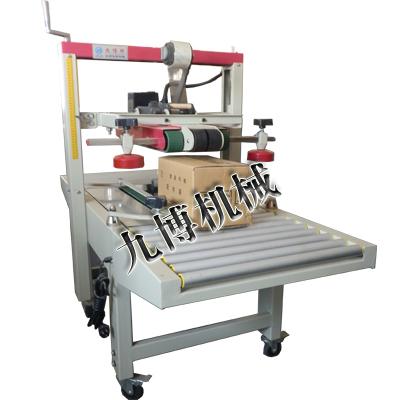 温州市市自动胶带封箱机多少钱