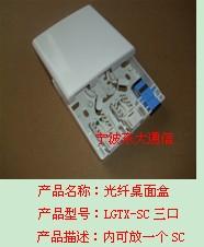 通信终端配线产品桌面盒 终端盒 SC桌面盒 FC桌面盒