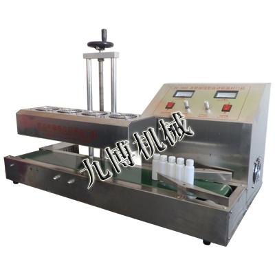 无锡连续式铝箔封口机专业供应厂家