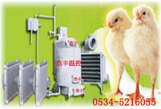 500平方养殖水暖设备性能