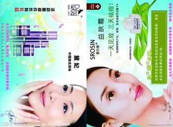 杭州朵雅化妆品批发市场汇天秀护肤品牌加盟代理咨询