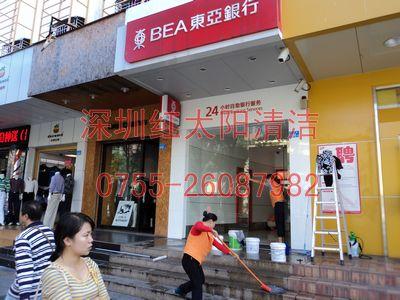 清洁深圳公司,专业办公卡位、屏风干洗