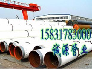 3PE防腐钢管,2PE防腐钢管河北诚源品质第一