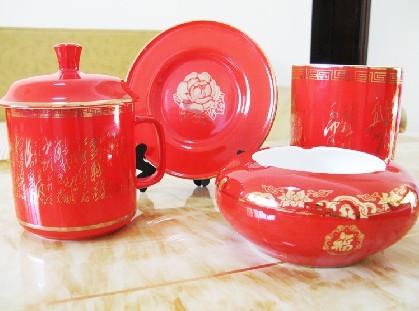 红瓷将军杯+笔筒+大烟灰缸+碟