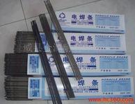 Z408铸铁焊条 Z408镍铁焊条