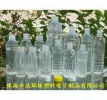 供应各款不同容量、口径耐高温热灌装透明PP饮料瓶