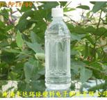 供应FT-PP28500A圆形果汁热灌装PP饮料瓶