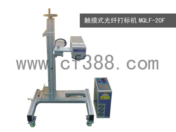 深圳模具模胚移动式激光雕刻机|鹰潭铝管气动打标机厂家|打标机原理