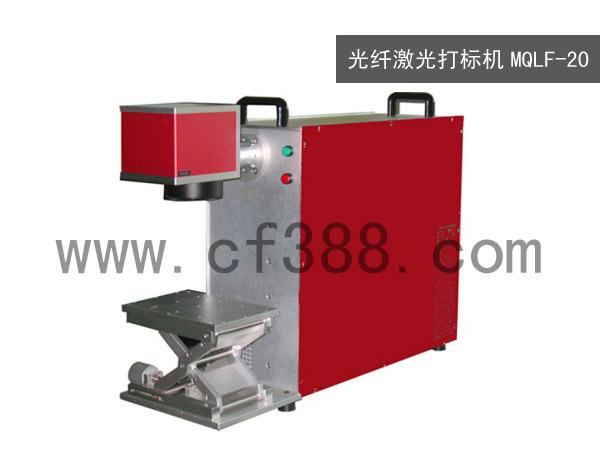深圳电路板便携式激光打标机|上饶铜管气动打标机厂家|打标机原理