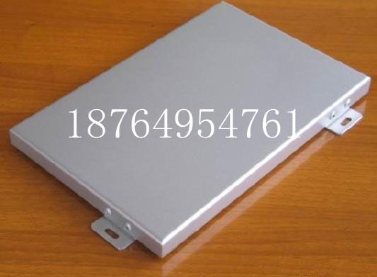 烟台铝单板厂家销售